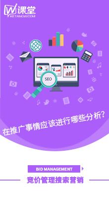 从营销漏斗模型看懂网络营销问题提升转化